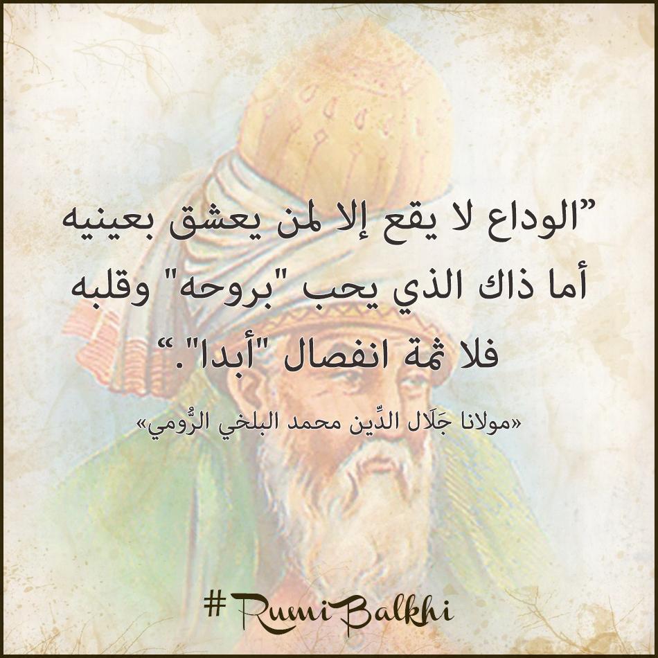 لا يقع إلا لمن يعشق بعينيه أما ذاك الذي يحب بروحه وقلبه فلا ثمة انفصال