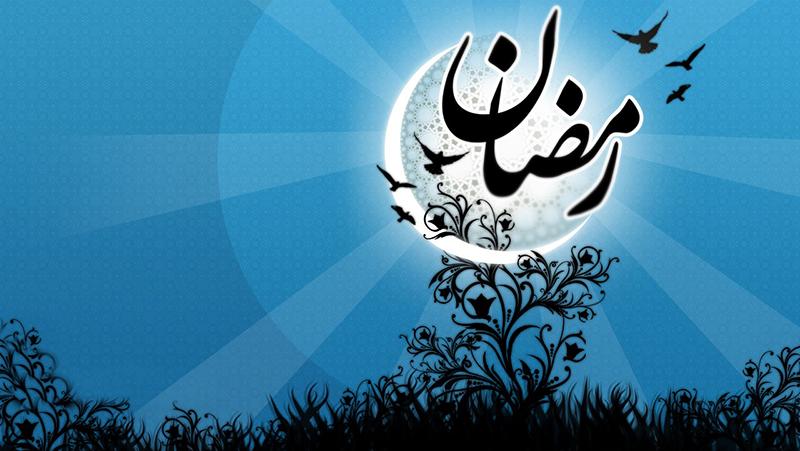 رمضان در سخن سنائی