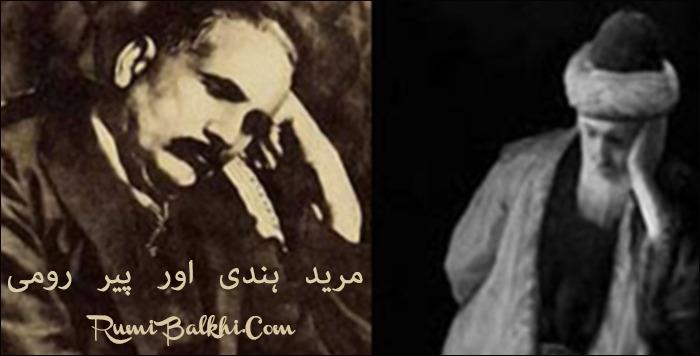 short essay on allama iqbal for kids