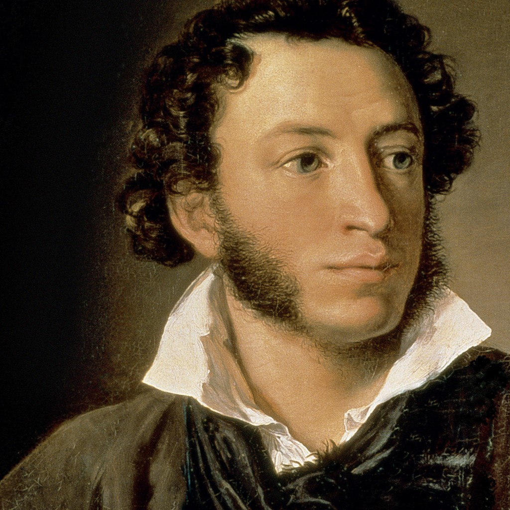 But let my love no longer trouble you I do not wish to cause you any pain By Alexander Pushkin