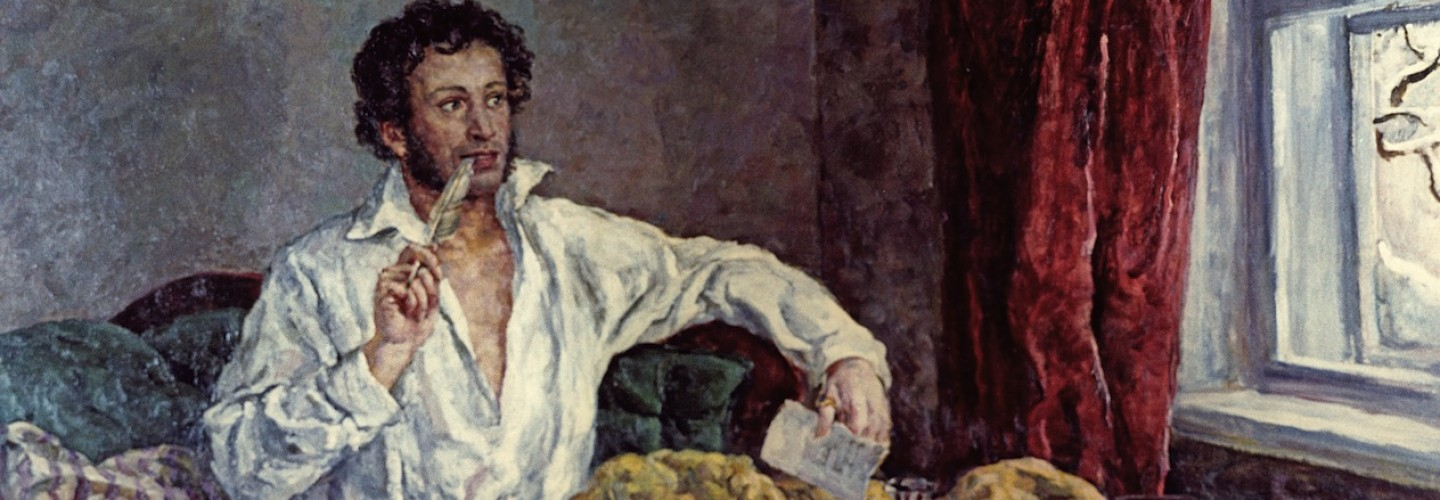 My whole life has been pledged to this meeting with you By Alexander Pushkin