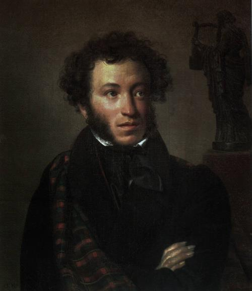 We've got to have forbidden fruit Or Eden's joys for us are moot By Alexander Pushkin