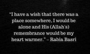 I Have A Wish By Rabia Al Basri