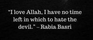 I Love Allah By Rabia Al Basri
