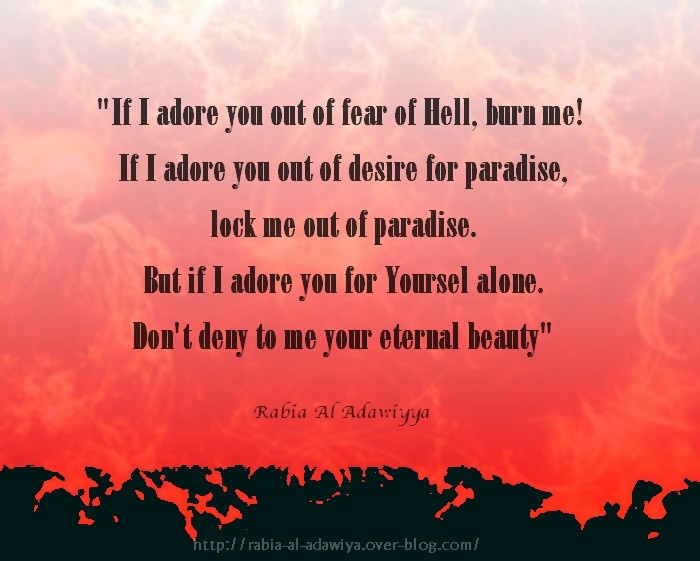 If I Adore You By Rabia Al Basri