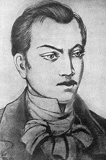 Nikoloz Baratashvili Georgian Poet Portrait