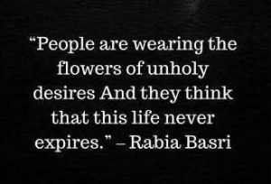People Are Wearing The Flowers By Rabia Al Basri