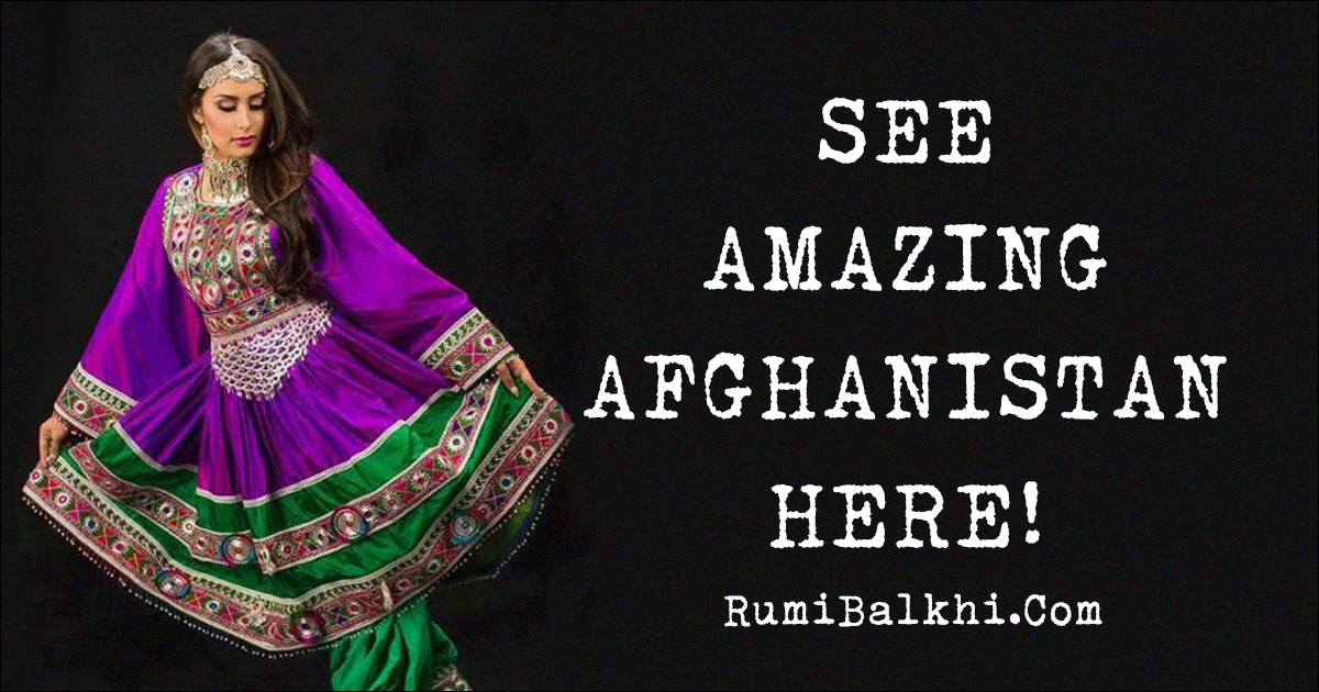 Interesting Facts About Afghanistan