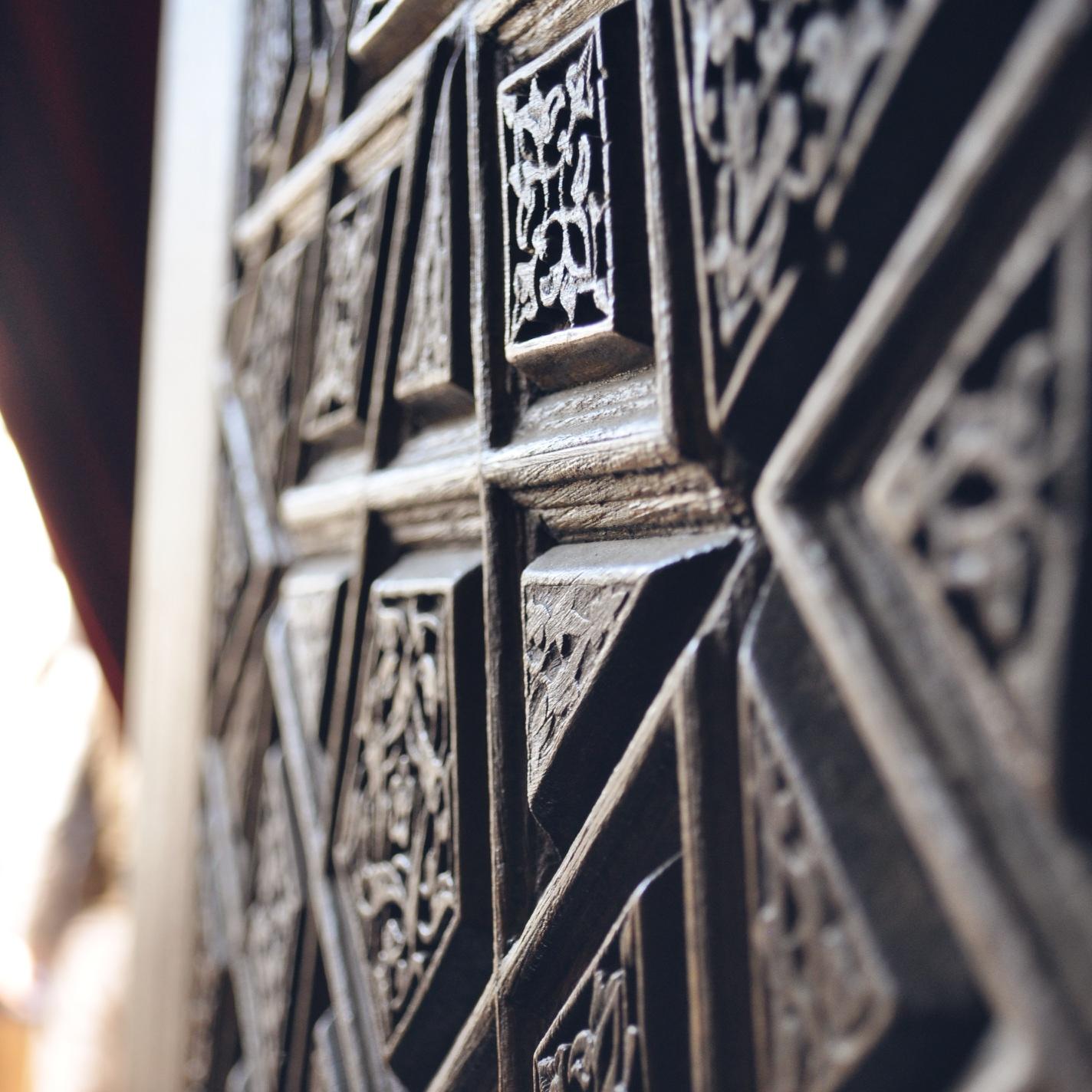 Enterence Door