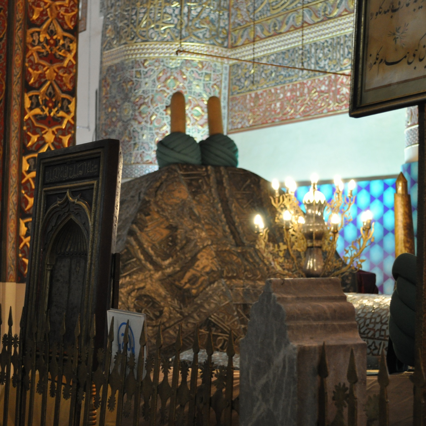 Holy Shrine Of Hazrat Mevlana Rumi Balkhi