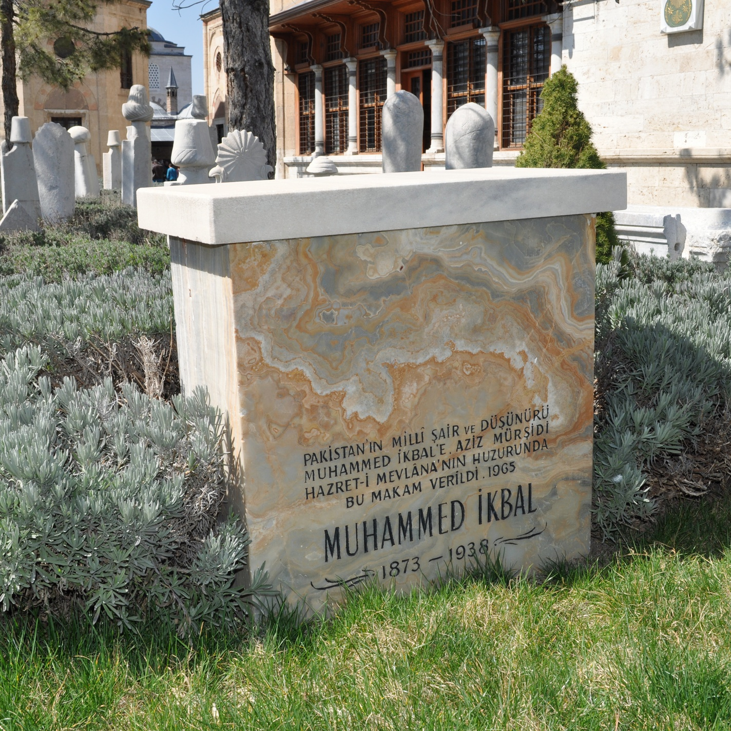 Honorary Grave Of Allama Mohammad Iqbal