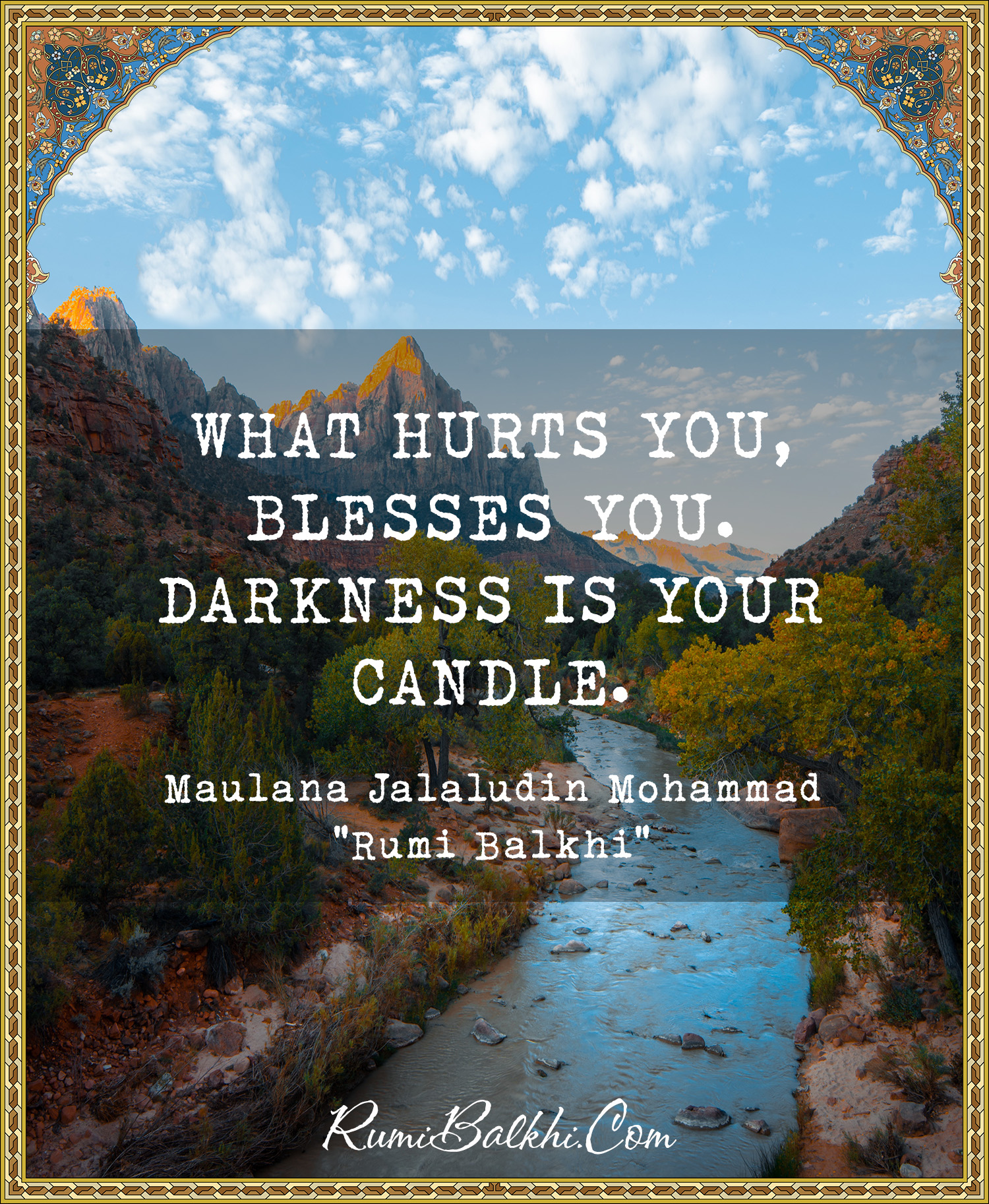 What Hurts You Blesses You