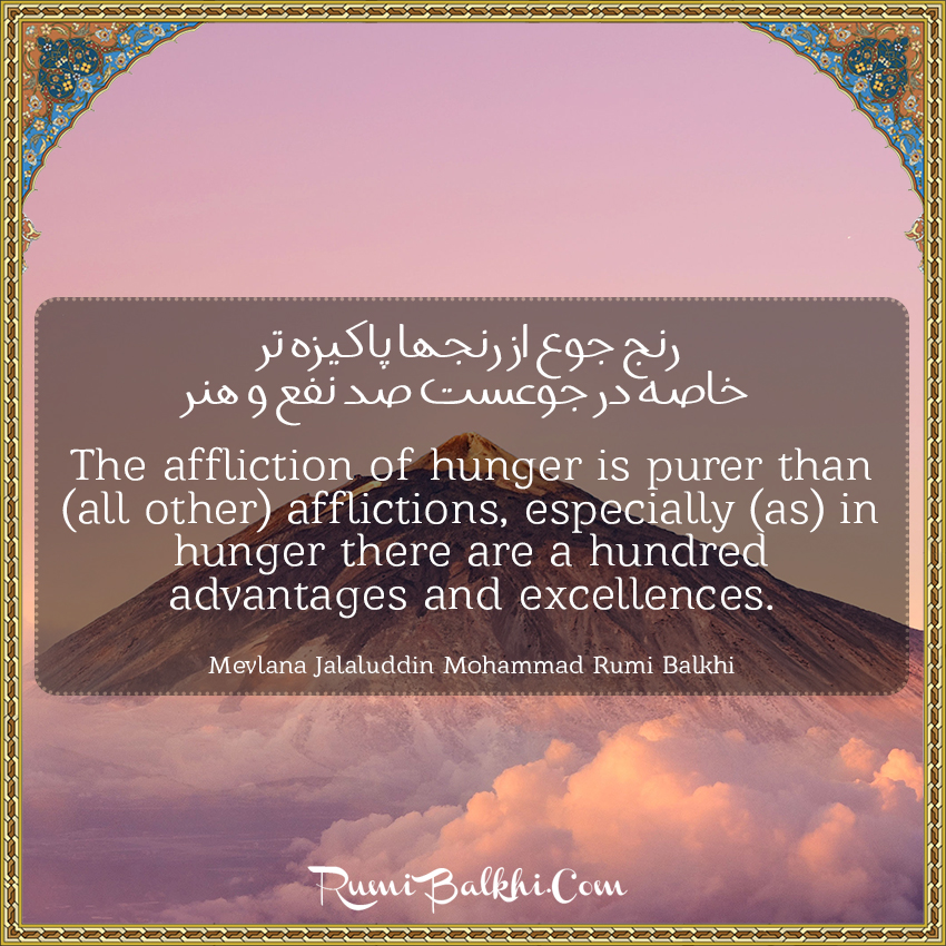 The Affliction Of Hunger Is Purer Than All Other Afflictions Especially As In Hunger There Are A Hundred Advantages And Excellences