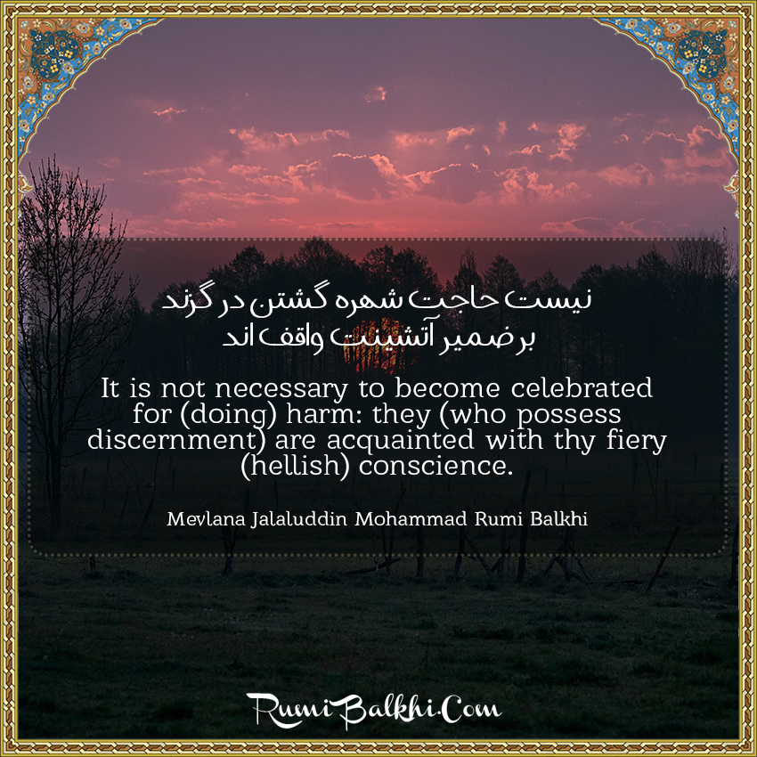 It Is Not Necessary To Become Celebrated For Doing Harm By Rumi Balkhi