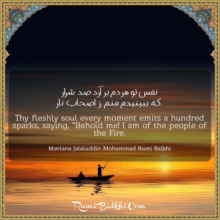 Thy Fleshly Soul Every Moment Emits A Hundred Sparks Saying Behold Me I Am Of The People Of The Fire By Rumi Balkhi