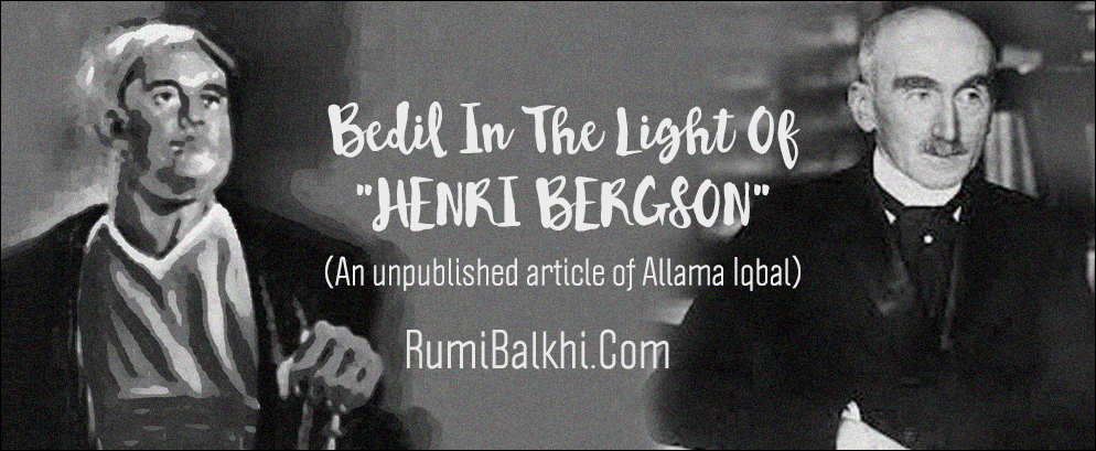 Bedil In The Light of Henri Bergson