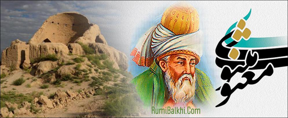 در مورد ثبت انحصاری «مثنوی معنوی» به عنوان میراث معنوی ایران و ترکیه