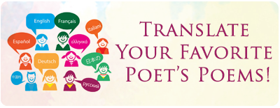 Translate Your Favorite Poet's Poems
